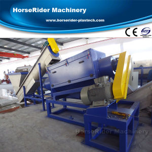 PE Canister Recycling Shredder Washing Machine pictures & photos