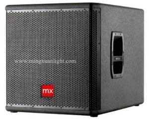 Mrx518s Mini Subwoofer Speaker pictures & photos