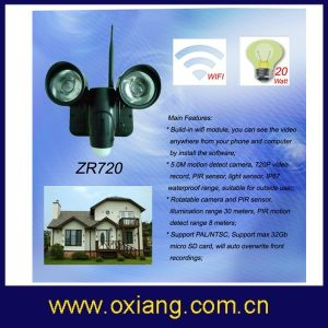 High Quality WiFi 5.0 Mega Pixel Wireless Detect PIR Camera pictures & photos