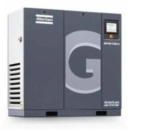 Atlas Copco Stationary Electric Screw Air Compressor pictures & photos