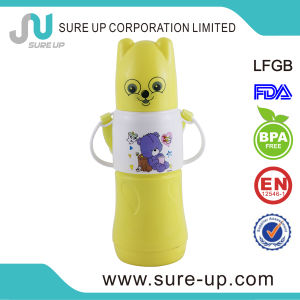 Plastic Glass Liner Vacuum Water Bottle for Children pictures & photos