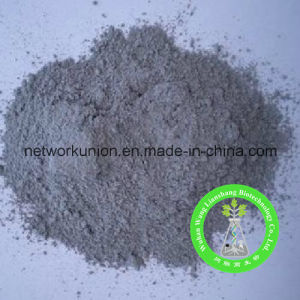 Chromium Nicotinate / Chromium Polynicotinate CAS 64452-96-6 Health Supplement pictures & photos