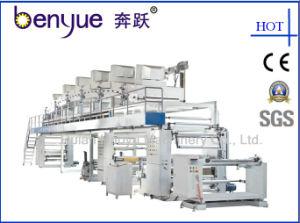 Double Side Coating Laminating Machine (TB-1200)