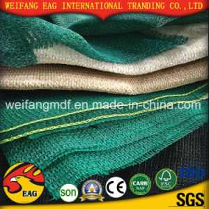 180GSM Gooe Quality Low Price Sun Shade Net/Safety Net/Construction Safety Net pictures & photos