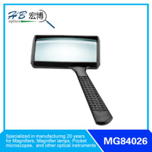 2.5X Rectangle Reading Magnifier pictures & photos