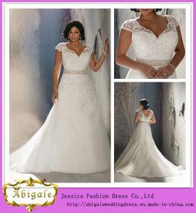 New Designed Mermaid V Neck Empire Short Sleeveless Floor Length Plus Size Wedding Dress Jacket (HS029) pictures & photos