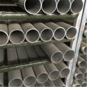 Aluminum Pipe 2024, Aluminum Tube Manufacturer pictures & photos