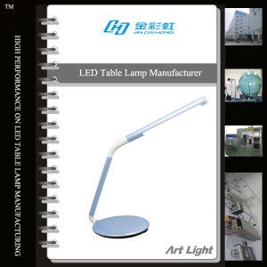 LED Desk