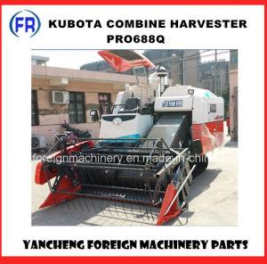 Kubota Combine Harvesrer pictures & photos
