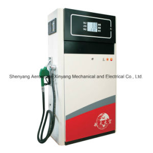 Petrol Station One Nozzle One Meter Two Displays pictures & photos