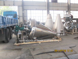 Conical Coulter Mixer for Veterinary Drugs pictures & photos