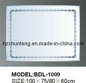 Engraved Designs Mirror (CT-1)