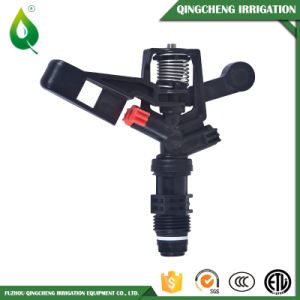 Water Irrigation System Garden Sprinkler Gun Irrigation pictures & photos