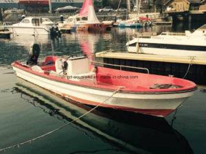 China Aqualand 19feet 23 Feet 5.8m 7m Fishing Boat/Fiberglass Pang a Boat (230) pictures & photos