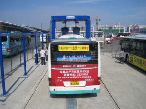 Automatic Bus and Truck Washing Machine From Risense pictures & photos