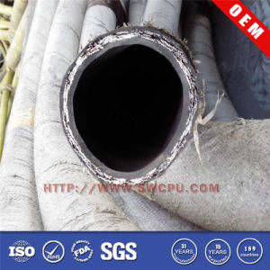 Oil Suction and Discharge Hose Oil Suction Hose pictures & photos