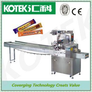 Pillow Bag Chocolate Wafer Packaging Machine Equipment (Upgraded version) pictures & photos