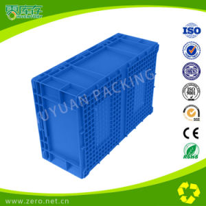 Supermarket Plastic Turnover Boxes for Vegetables and Fruit pictures & photos