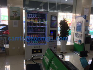 2016 Hot Sell Beverage & Snack Automatic Vending Machine with Media with Backend Managment System pictures & photos