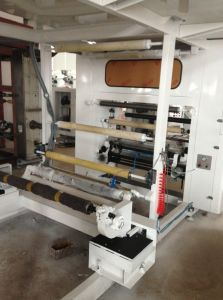 High Speed Thermal Laminating Machine in Sale pictures & photos