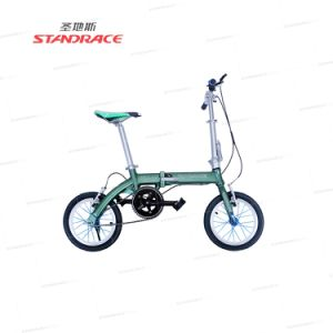 Wholesale 14inch Mini Aluminum Cycle