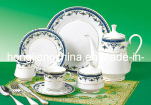 24PCS Tea Set pictures & photos