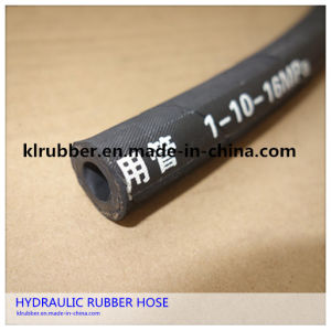 Best Quality Steel Wire Reinforced Flexible Hydraulic Rubber Hose pictures & photos