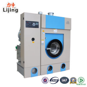16kg Best Quality Perchloroethylene Dry Cleaning Machine for Sale (GXQ-16) pictures & photos