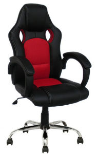 Racing Office Chair with CE (LDG-2844) pictures & photos