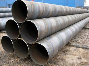 Carbon Steel SSAW Pipe pictures & photos
