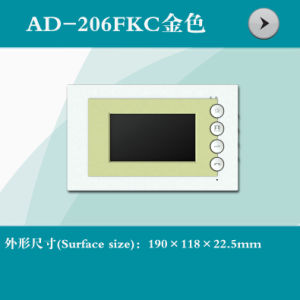 Video Door Phone Shell (AD-206FKC)