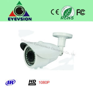 2.0MP CMOS IP Camera for IR Bullet Security Camera (EV-2001459IPB-T) pictures & photos