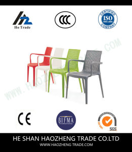 Hzpc021 Take an Imitation Rattan Woven Plastic Chair pictures & photos