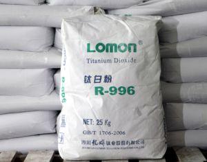 China Good Quality Rutile Titanium Dioxide R248 pictures & photos