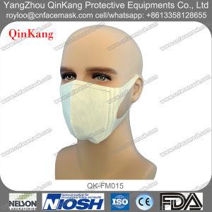 En149 Ffp2 Surgical Foldable Face Mask pictures & photos