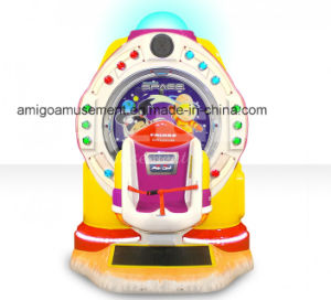 Single Rotating Chair Kids Ride Amusement Park Equipment pictures & photos