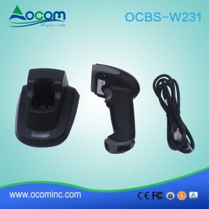 Handheld Wireless 2D Barcode Scanner with Cradle pictures & photos