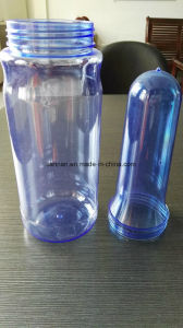 Water Bottle Prefor Mould with Hot Runner pictures & photos
