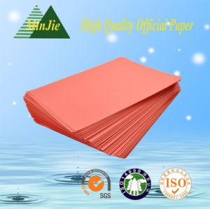 70g A4 Copy Color Paper, Customize Color Available