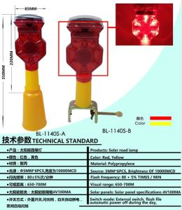 China Wholesale Solar Traffic Warning Light pictures & photos