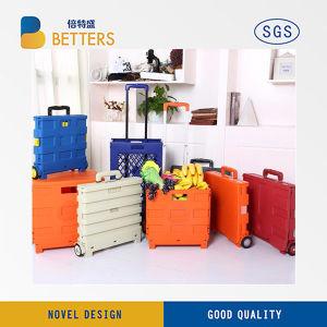 Yellow Grey Semi Folding Shopping Cart pictures & photos