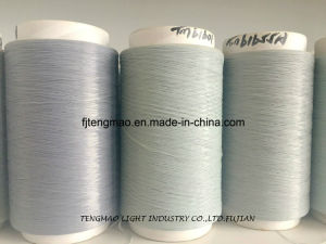 450d Grey FDY PP Yarn for Webbings pictures & photos