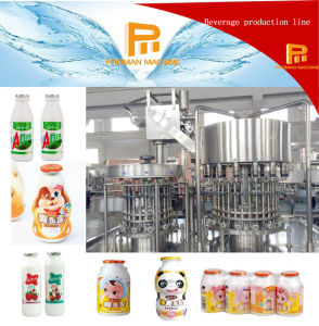 Milk/Juice Aluminum Foil Washing Filling Sealing Machine pictures & photos