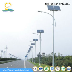 Brightness 20W-120W Single Arm /Double Arms LED Solar Street Light pictures & photos