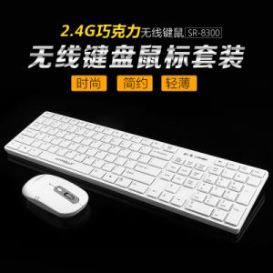 2017 Upgraded Quality Mini Laptop Wireless Keyboard and Mouse (KB-8300) pictures & photos