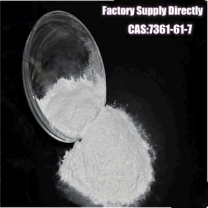 Factory Supply Directly Veterinary Raw Xylazine CAS: 7361-61-7 pictures & photos