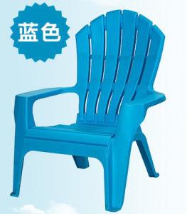 Best Price Top Supplier Durable Garden Outdoor Dining Plastic Chair pictures & photos