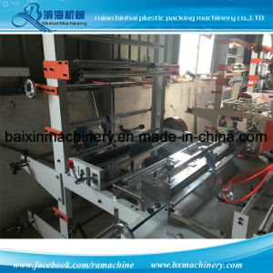 Adhesive BOPP OPP PP Bag Making Machine pictures & photos