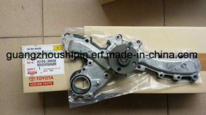 Automotive Water Pump for Toyota Camry (16610-28040) pictures & photos