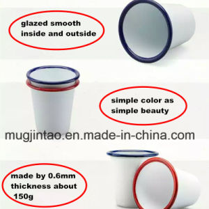 Funnel Shape Enamel Coffee Cup V Cup 300ml pictures & photos